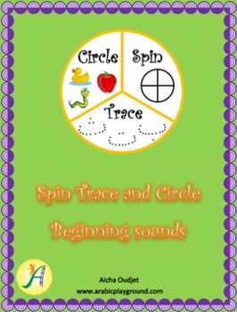 Spin Trace and Circle Beginning Sound