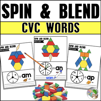 Spin, Write, and Blend CVC Words Fall Theme Pattern Blocks