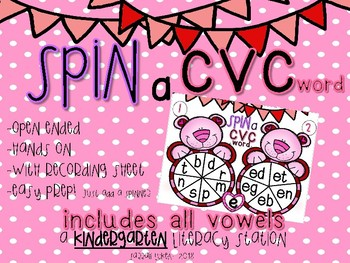 Spin a CVC Word- February Valentine Edition (word families)