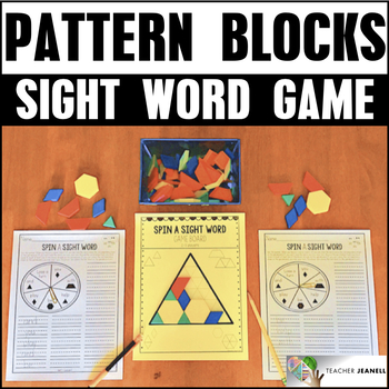 Journeys Spin a Sight Word Game First Grade Units 1-6