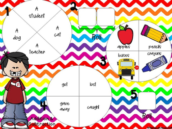 Spin a Silly Sentence Bundle- NO PREP Back to School Word Problems