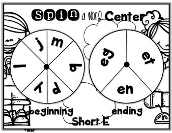 Spin a Word Center- Word Work