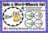 Spin a Word-Short Vowels Wheels Set