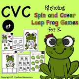 Spin and Cover -AT CVC words