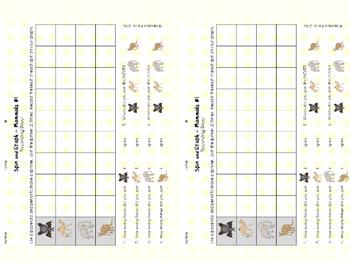 Spin and Graph No Prep - Mammals (6 SETS)