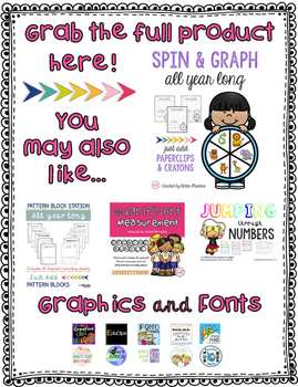 Spin and Graph Sampler