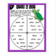 Spin and Say Sight Word Freebie