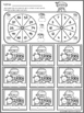 Spin and Solve Worksheets - December Edition (Freebie)