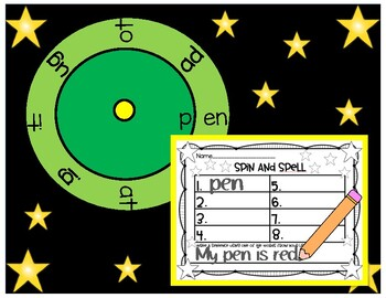 Spin and Spell CKLA