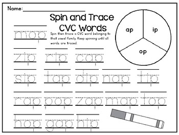 Spin and Trace CVC Words -ap, -ip, & -op