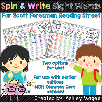 Spin and Write Sight Words (First Grade Reading Street non