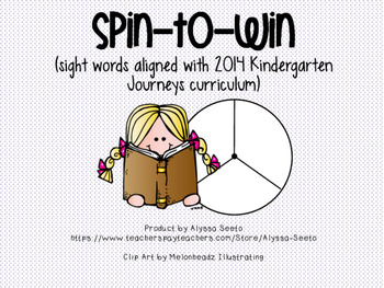 Spin to Win Sight Words Game