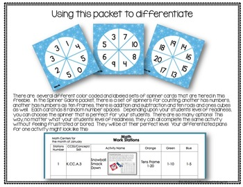 Spinner Math Freebie For January-Differentiated and Aligned
