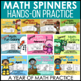 Spinner Math Fun All Year Long-A Growing Bundle-Differentiated/Aligned