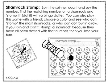 Spinner Math Fun Galore for March:  Printables-Differentiated-Aligned