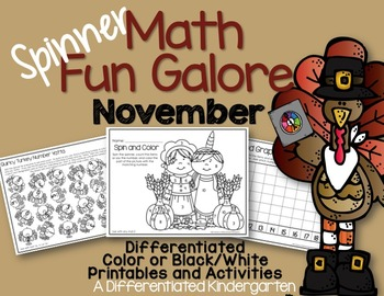 Spinner Math Fun Galore for November-Differentiated and Aligned