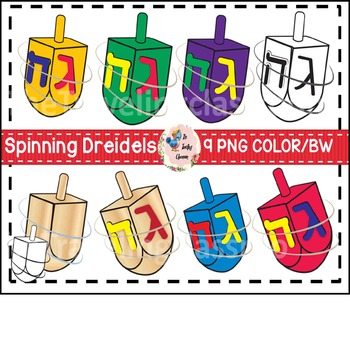 Spinning Dreidels Hanukkah Clip Art (Commercial Use)
