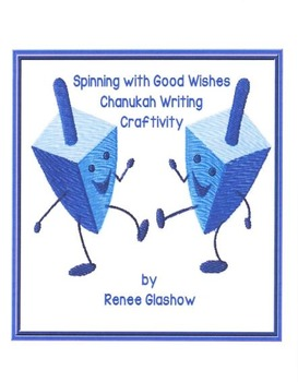 Spinning With Good Wishes Chanukah Writing Craftivity