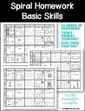 Homework or Classwork – Basic Skills for Special Education