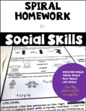 Social Skills Homework Spiral Review - Distance Learning