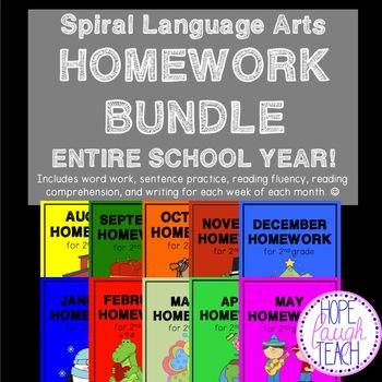 2nd Grade Spiral Language Arts Homework - ENTIRE YEAR Bundle