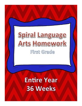 Spiral Language Arts Homework- Entire Year    *100% Editable*