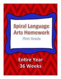 Spiral Language Arts Homework- Entire Year    *100% Editable*