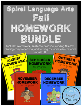 2nd Grade Spiral Language Arts Homework - Fall Bundle