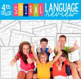 4th Grade Spiral Language Review & Grammar Practice | Print and Digital