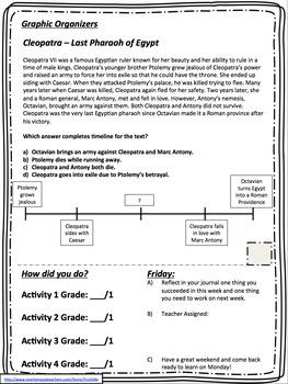 Spiral Reading Homework Week 1-24