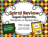 5th Grade Common Core Weekly Math Review