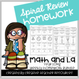 Spiral Review Weekly Homework Year Long L.A and Math