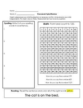 Spiral Review for Homework Set 1 and 2 BUNDLE