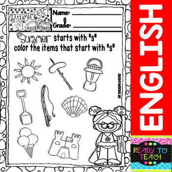 Splash Summer Fun Set (Ready to print Worksheets)
