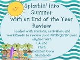 Splashin' into Summer with an End of the Year Review Centers for Kindergarten