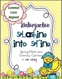 Splashing Into Spring - CCA Kindergarten Math and ELA Centers