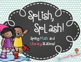 Spring Math and Literacy Stations  {Splish, Splash!  The Bundle}