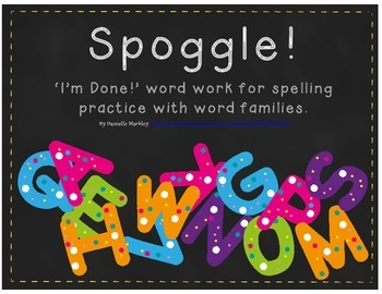 Spoggle!  Short Vowel Word Families