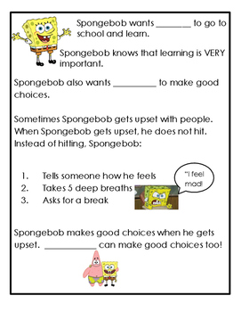 Spongebob Social Story & Power Card - No Hitting
