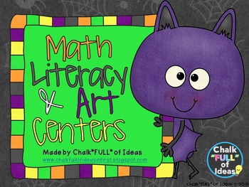 Spook-tacular Bundle of Math, Literacy, and Art Centers [H
