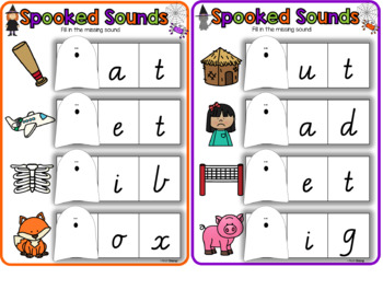 Spooked Sounds- CVC words- Missing Initial Sound