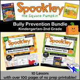 Spookley the Square Pumpkin Bundle: Bully Prevention Unit-Kindergarten-2nd Grade