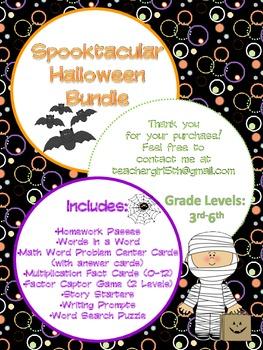 Spooktacular Halloween Bundle