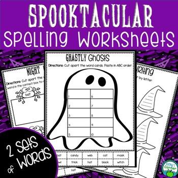 Spooktacular Spelling - Halloween Spelling Worksheets