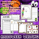 Halloween Writing Prompts | Story Starters | Write a Poem | Vocabulary Cards