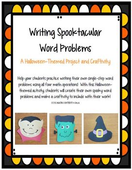 Spooktacular Word Problems with Halloween Craftivities