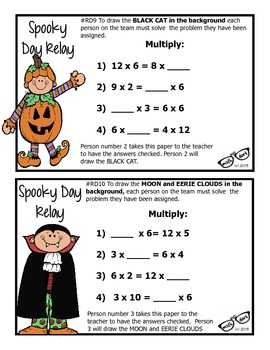 Basic Multiplication Facts : Spooky Day Relay - A fun way to review!