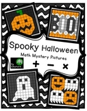 Spooky Halloween Math Mystery Pictures - mental math and t