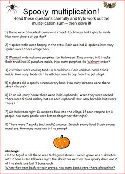 spooky math multiplication word problems by gold star tpt. Black Bedroom Furniture Sets. Home Design Ideas