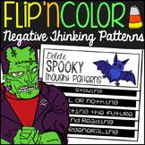 Mindset Negative Thoughts Halloween Flipbook
